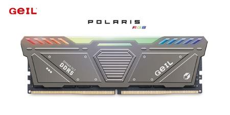 Yeni Nesil DDR5 RGB Oyun Belleği