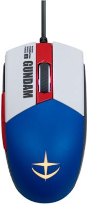 Asus Rog Strix Impact II Gundam Edition RGB Optik Gaming Mouse