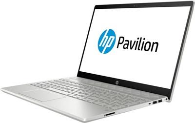 En ucuz HP Pavilion 15-cs1004nt 5WA43EA i7-8565 16GB 512GB SSD 4 GB MX150 15.6 Dos Notebook  Fiyatı
