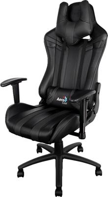 En ucuz Aerocool AC120B Hava Delikli Siyah Profesyonel Oyuncu Koltuğu   Fiyatı