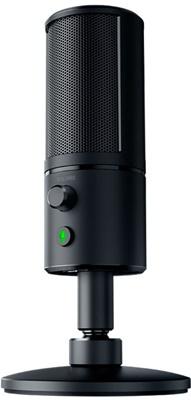razer-seiren-emote-masaustu-gaming-mikrofon