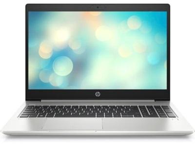 En ucuz HP 450 G7 1Q2Z7ES i5-10210U 8GB 512GB SSD 2GB MX250 15.6 Dos Notebook  Fiyatı