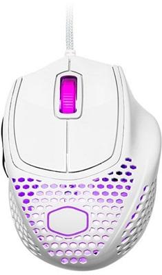 En ucuz CoolerMaster MM720 RGB Parlak Beyaz Optik Gaming Mouse  Fiyatı