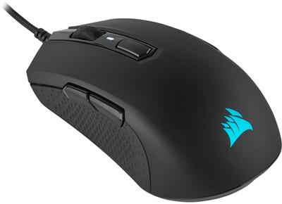 En ucuz Corsair M55 PRO RGB Siyah Optik Gaming Mouse  Fiyatı