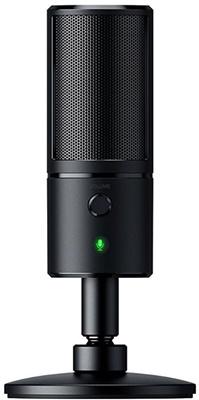 En ucuz Razer Seiren X  Gaming Mikrofon   Fiyatı