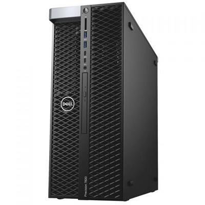 En ucuz Dell Precision T7820 Xeon Silver 4116 32GB 256GB SSD  Windows 10 Pro Workstation PC Fiyatı