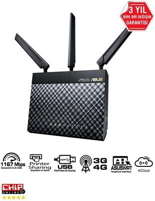 En ucuz Asus 4G-AC55U 300Mbps 4 Port ADSL Modem Router  Fiyatı