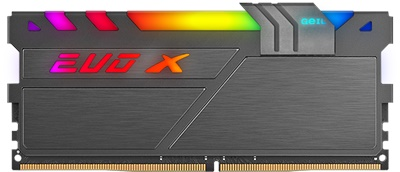 01 EVO X II AMD Edition_Gray_front