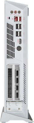 msi-Trident-3-Arctic-10th-product_photo-2D2_(2060)