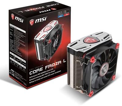 En ucuz MSI Core Frozr L 120 mm Intel-AMD Uyumlu Hava Soğutucu  Fiyatı