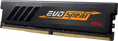 8LH-7s803-evo-spear-amd-editionside