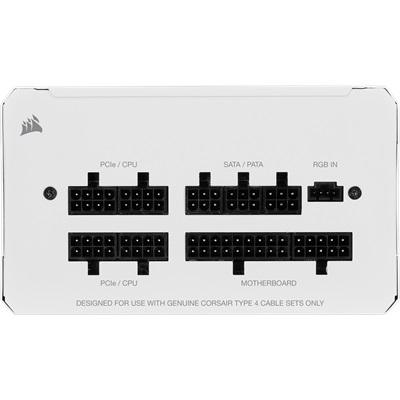 -base-cxf-rgb-wht-psu-2020-config-Gallery-CX750F-RGB-WHITE-18