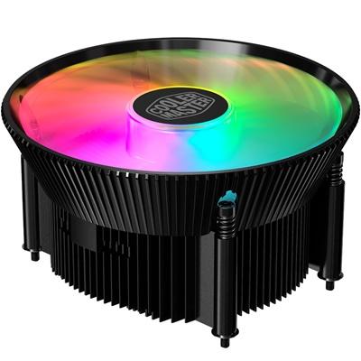 En ucuz CoolerMaster A71C ARGB 120mm AMD Uyumlu Hava Soğutucu  Fiyatı