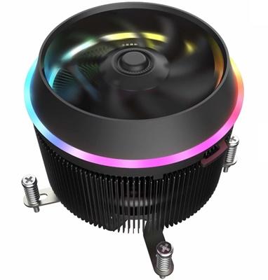 En ucuz DarkFlash Shadow Pro Fantasy RGB 100mm Intel-AMD Uyumlu Hava Soğutucu  Fiyatı