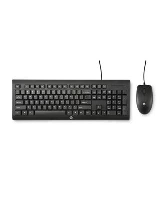 HP C2500 Türkçe Q  USB Klavye + Mouse Set