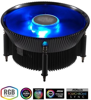 Cooler Master i71C RGB 120 mm Intel Uyumlu Hava Soğutucu