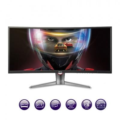 """En ucuz BenQ 35"""" XR3501 4ms 144hz HDMI Gaming 2K Curved Monitör Fiyatı"""