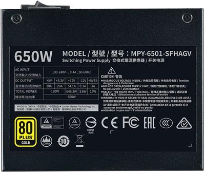 v-sfx-650-7