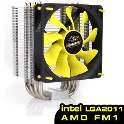 Akasa Venom Sarı Fan 120 mm Intel-AMD Uyumlu Hava Soğutucu