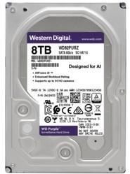 En ucuz WD 8TB Purple 256MB 7200rpm (WD82PURZ) Harddisk Fiyatı