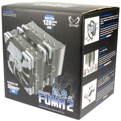 Fuma-2-Box_01