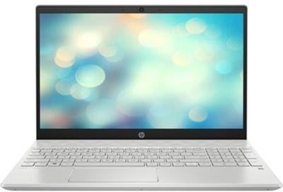 En ucuz HP 8PK77EA i7-1065G7 16GB 512GB SSD 3GB GTX1050 15.6 Dos Notebook  Fiyatı