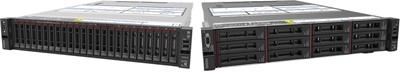 En ucuz Lenovo 7X06A07YEA X3250 M6 E3-1220 V6 8GB 2U Sunucu   Fiyatı