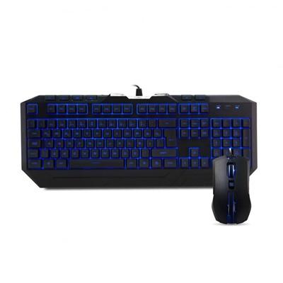 En ucuz CoolerMaster Devastator II Gaming Klavye + Mouse Set   Fiyatı
