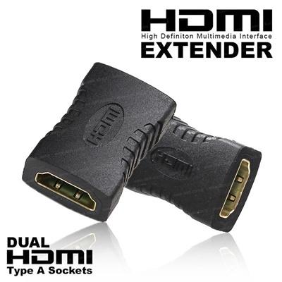 Dark HDMI Dişi/Dişi Çoklayıcı