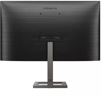 philips-27-272e1gaez-144hz-1ms-hdmi-dp-full-hd-freesync-premium-va-gaming-monitor-9